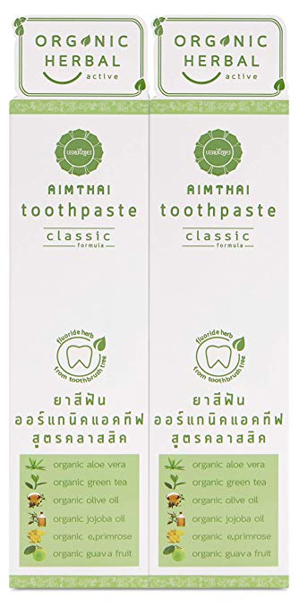 Aimthai SENSITIVITY REMOVES BAD BREATH